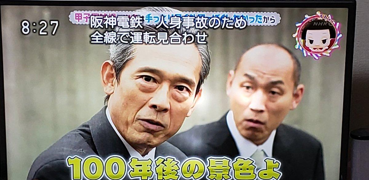 よっちゃんいか's photo on 阪神電鉄