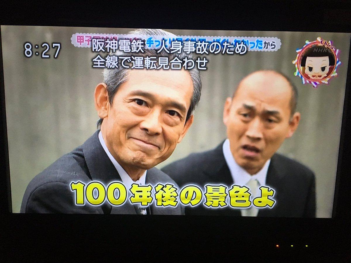名前's photo on 甲子園球場