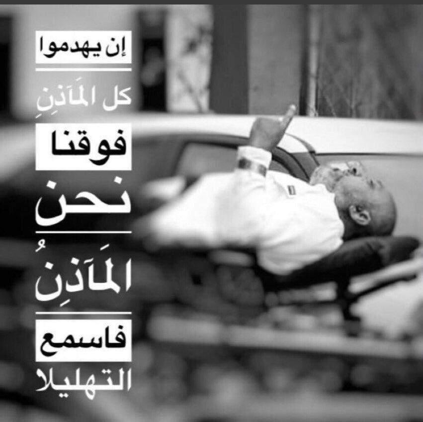 ولد سـلـNAWAFـــمان 🇸🇦's photo on #محسن_الحربي