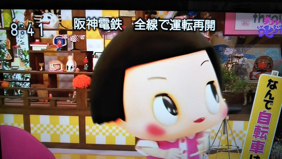 黄昏's photo on 阪神電鉄