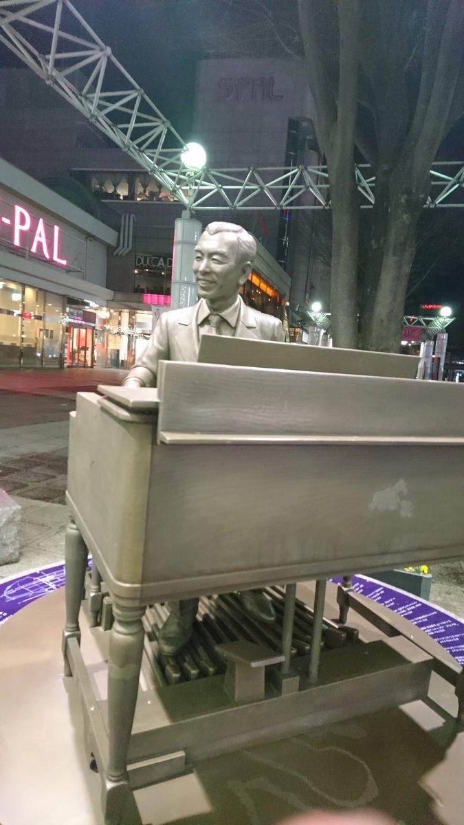 庄司岳洋's photo on 甲子園球場