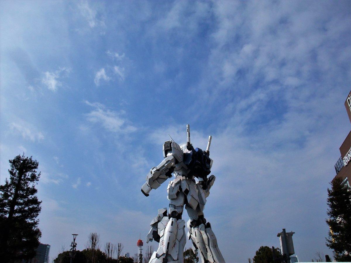 GUNDAM TRAILER SHOP's photo on ガン監督