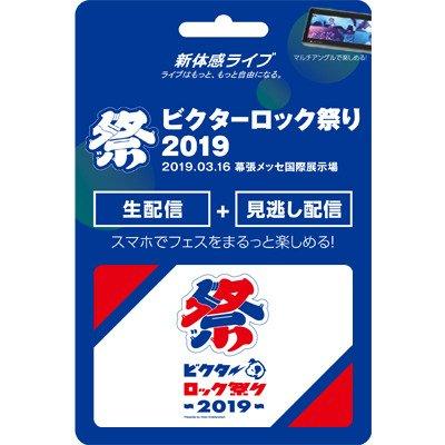 タワーレコード渋谷店's photo on #ビクターロック祭り