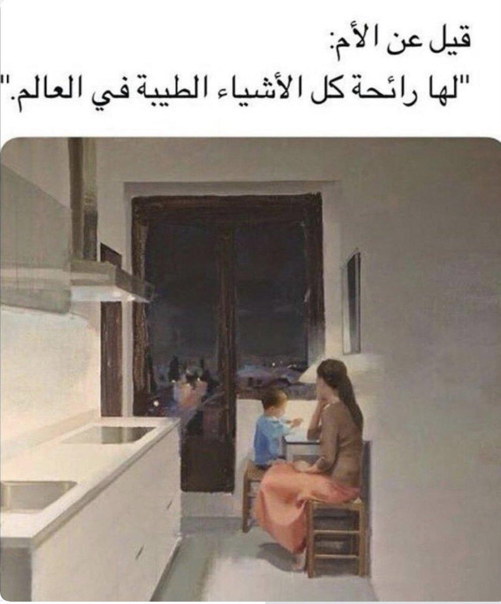 9503c1d93 أمّي يا جنة الدنيا ♥ (@A7bkOmi)   Twitter