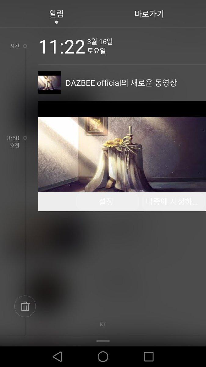 김얀..................'s photo on 다즈비님