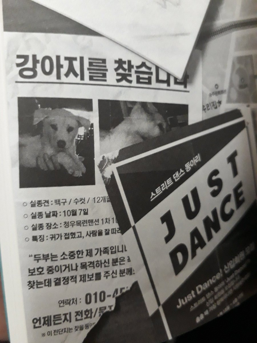 I am so curious about the role Tae&#39;s dog plays in the story. The flyer mentions that a white and male dog named Duboo (meaning Tofu) is missing since October 7th. And in Stigma it seems like Tae finally found it? But he got locked up? #TheNotes1 #BU<br>http://pic.twitter.com/aN79dKAuim