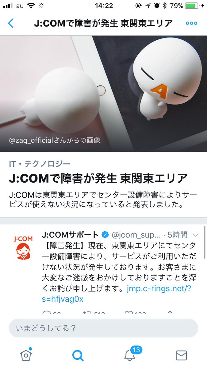 平成最後のざっくぅマダム's photo on J:COM