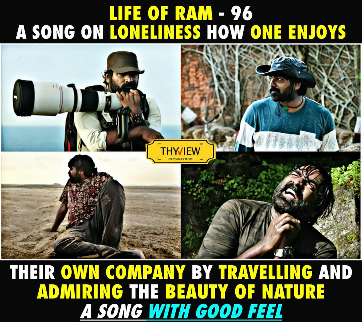 96 life of ram video song download