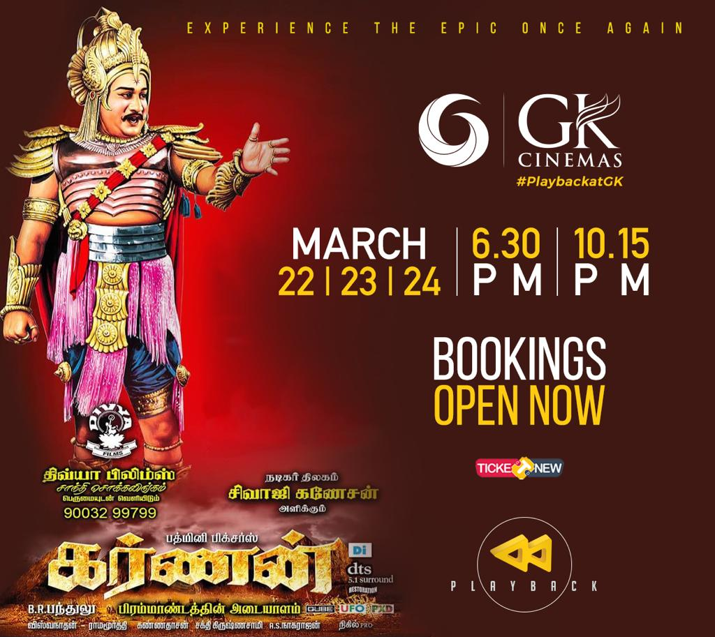 Bookings open now for the epic #Karnan as a part of #PlaybackatGK .. This was a masterpiece of our Tamil cinema which can be celebrated even after decades!! The song #UlathilnalaUllam is one of my all time fav!!
