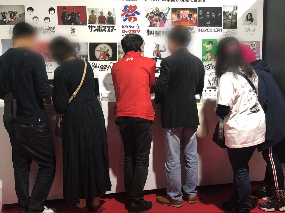 JVC (Japan)'s photo on #ビクターロック祭り