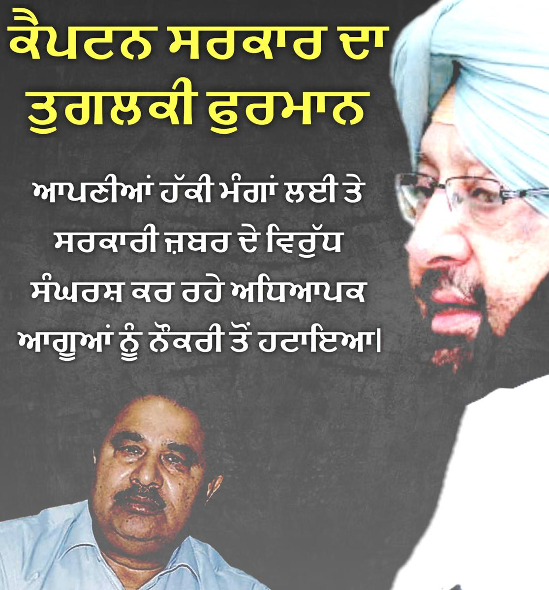 The Congress government fooled the people of Punjab in the name of development in the state. #VishwasghaatDivas <br>http://pic.twitter.com/nkeL3Idf4t