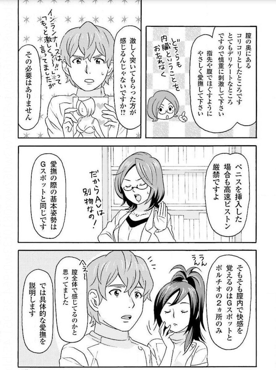 RT @fuzoku01: 【手マン三ヶ条】  ●入れる指は一本で十分。 ●指の腹でそっと触れる。 ●乱暴な愛撫はNG。  内臓ということを忘れるな!! https://t.co/Ma8NTGkqxn