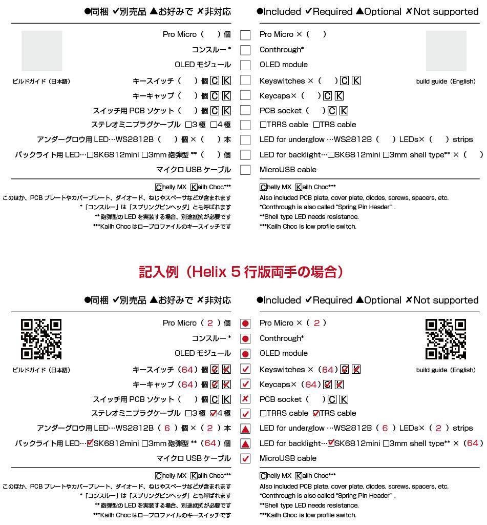 https://twitter.com/yimamura/status/1106797448335257608/photo/1