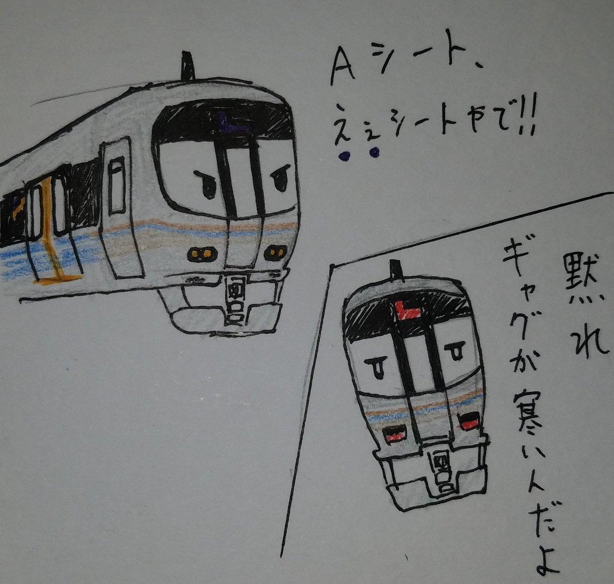 Kanannu1701@❄️中性氷属性❄️'s photo on Aシート