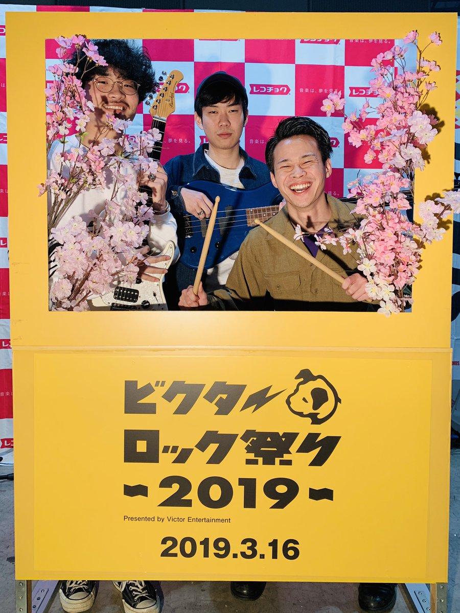 Eggs公式's photo on #ビクターロック祭り