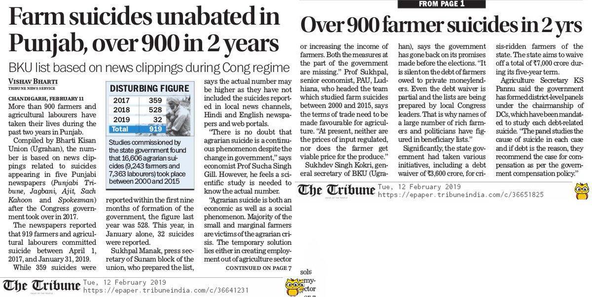 .   @INCPunjab govt loan waiver program fake. Promises has taken life of 900 farmers in 2 years .  #VishwasghaatDivas <br>http://pic.twitter.com/I6HGVhDEMe