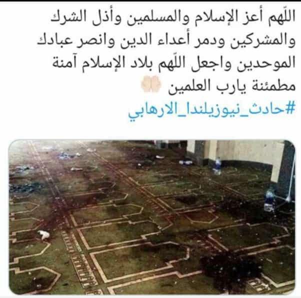 RT @SattarMoazen: #حادث_نيوزيلندا_الارهابي أعظم ما قيل عن #الإسلام  إذا حاربوه اشتد https://t.co/pojnM5wB0k
