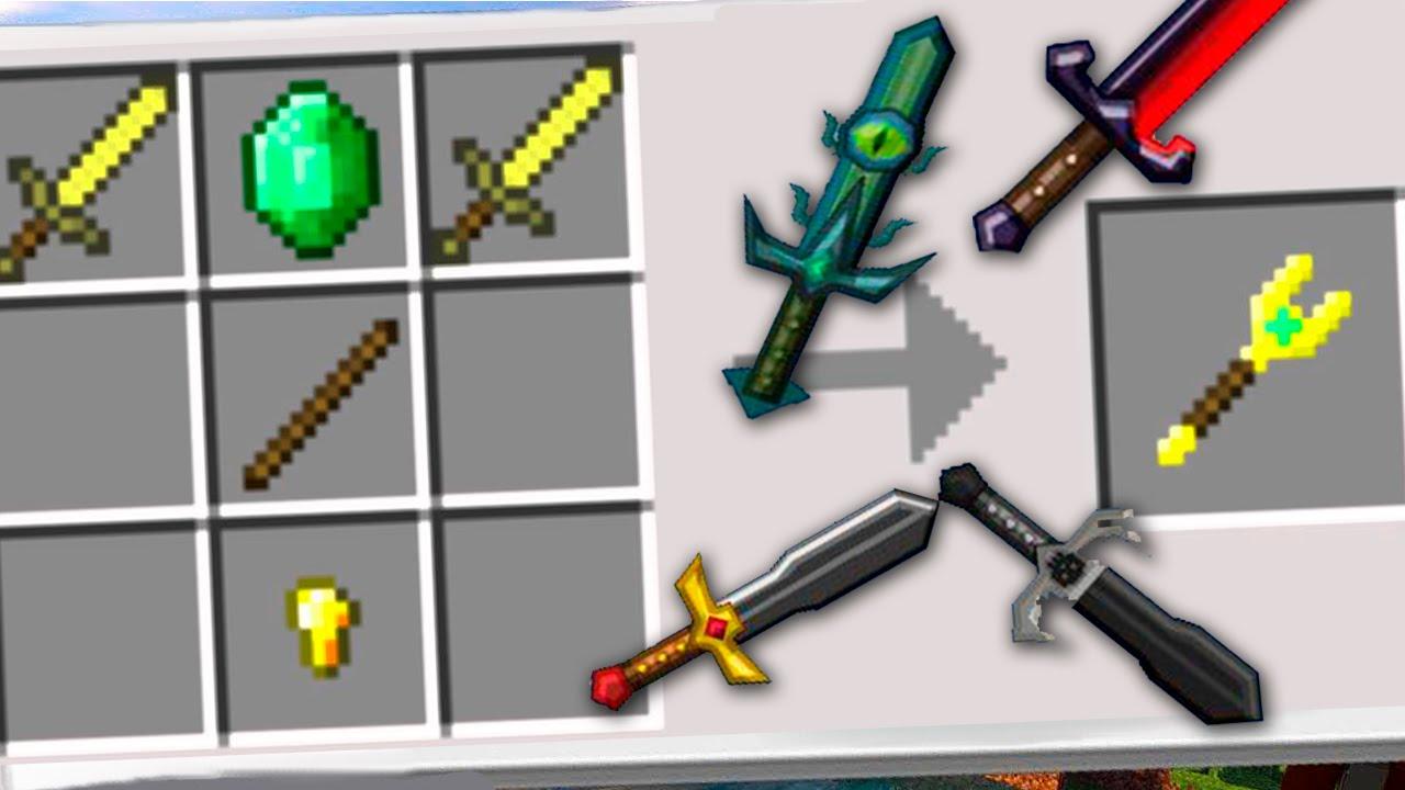 мод на супер инструменты и мечи в майнкрафт #4