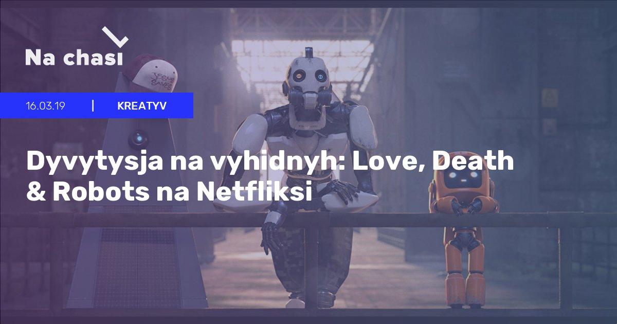 Na chasi Latynka's photo on Love Death