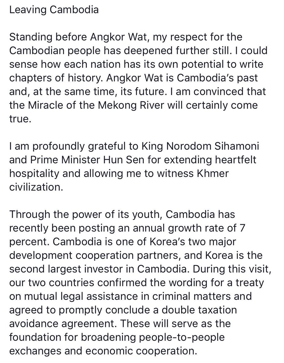 Standing before Angkor Wat, my respect for the Cambodian people has deepened further still. Angkor Wat is Cambodia's past and, at the same time, its future. I am convinced that the Miracle of the Mekong River will certainly come true.  https:// goo.gl/meFRxB  &nbsp;  <br>http://pic.twitter.com/2yaFyjxzgx