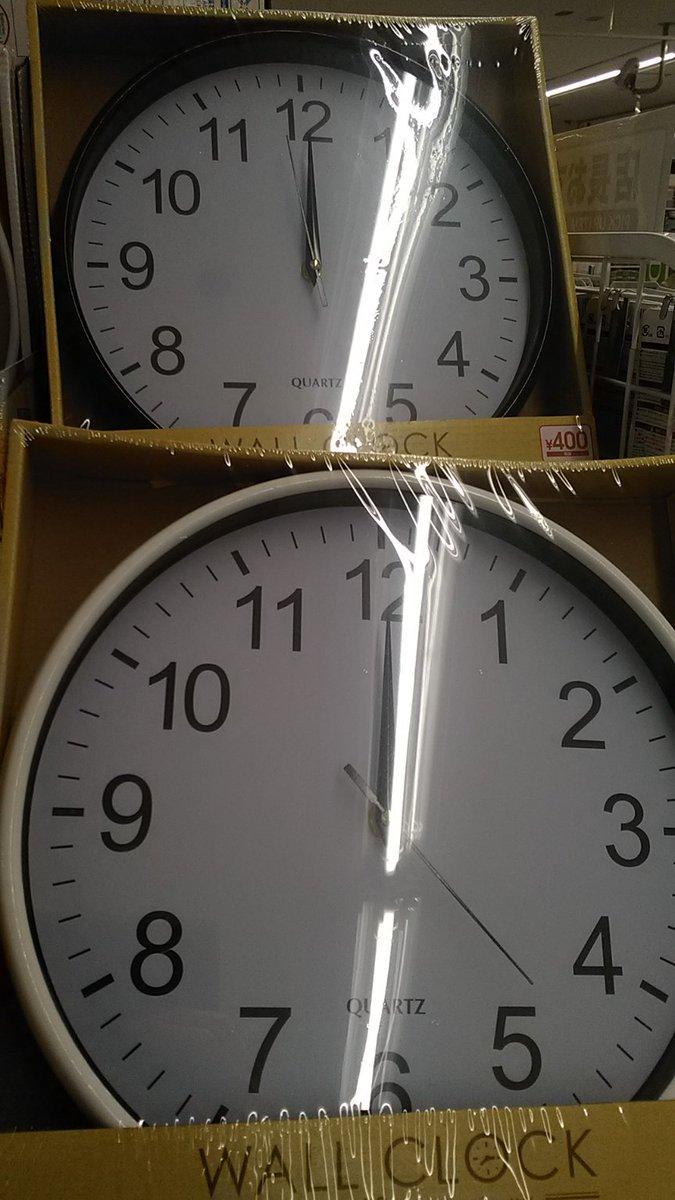 test ツイッターメディア - 壁かけ時計の調子が悪く、買い替え...白と黒どちらにしようか迷う....(^_^;)  #ダイソー https://t.co/l3nUMcR4e9