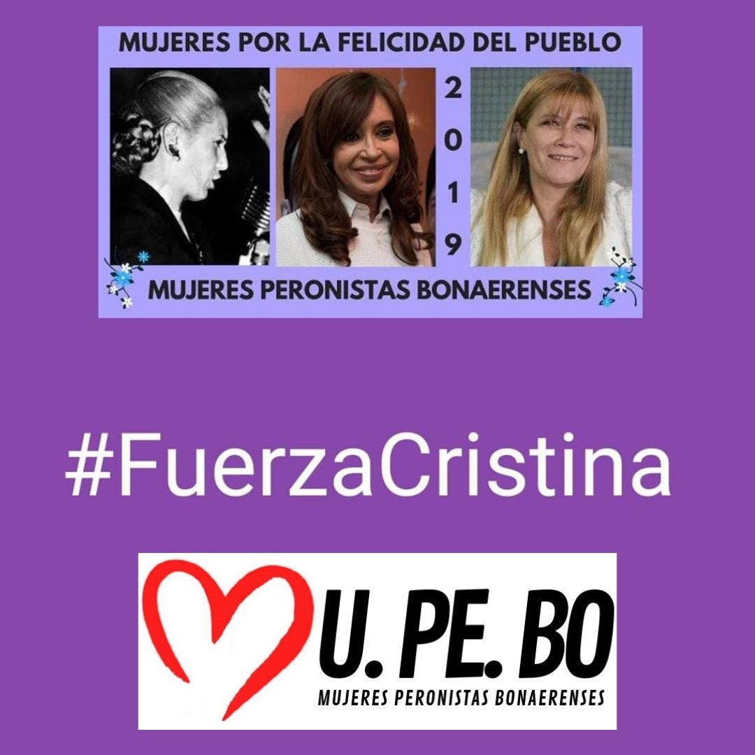 edith veronica's photo on #FuerzaCristina