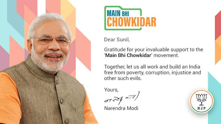 @MaliSunil96 The #MainBhiChowkidar movement will be enhanced by your support. Here is a message: