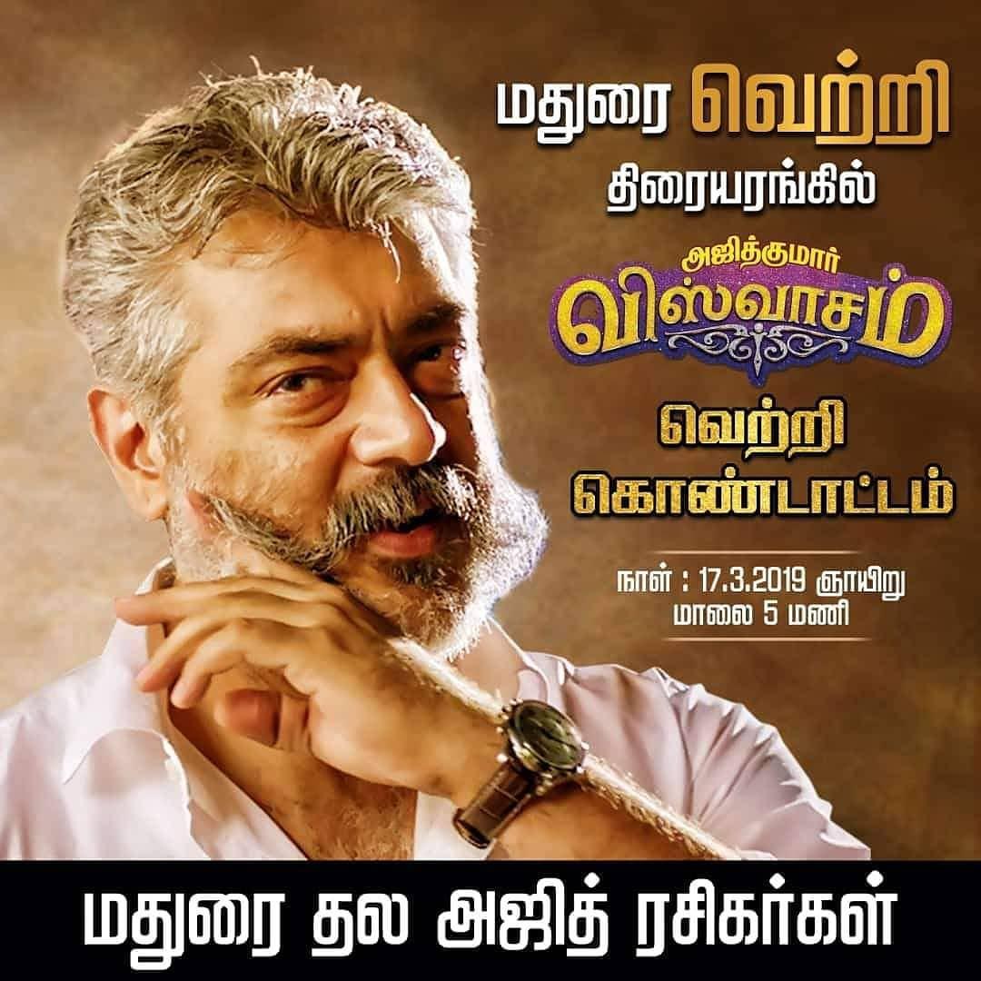 #Viswasam success celebrations tomorrow in Madurai at 5 pm in Vettri theatre.   | Thala #Ajith | @directorsiva |