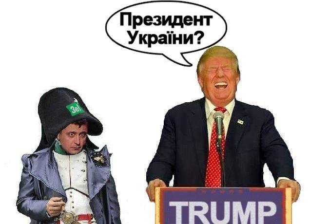 Зеленський витратить на президентську кампанію близько 100 млн грн до другого туру, - керівник виборчого штабу Баканов - Цензор.НЕТ 5278