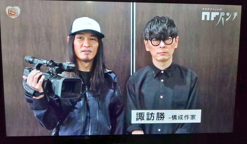 RT @yukemuli: #DGS というか、諏訪さんファンは #NFパンチ 見た方が良い。思わずテレビの前で正座した。諏訪さんのこういう横顔新鮮。 https://t.co/uek6ulOhAk