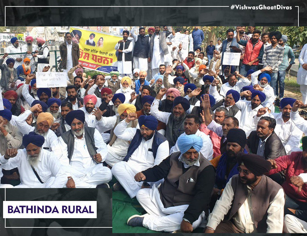 .@Akali_Dal_ marked the completion of 2 years of misrule of the state Cong by observing #VishwasghaatDivas today. Bathinda is not immune to the rage boiling over in Punjab against the Cong govt. Despite the discrimination of the state govt, I will continue to work for my people. <br>http://pic.twitter.com/gtnjniEpHf