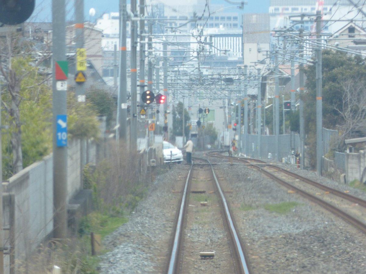 Jr 奈良 線 遅延