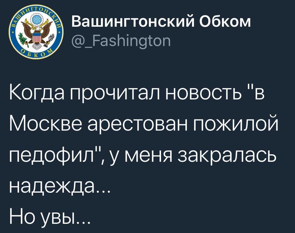 Маріонетка Кремля Аксьонов зі сцени в окупованому Севастополі розповів, що захопленням Криму керував особисто Путін - Цензор.НЕТ 3734
