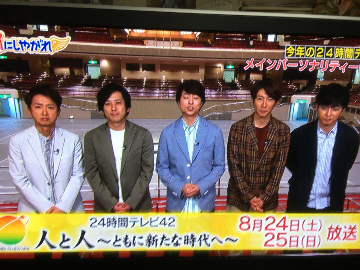 メイン 24 時間 パーソナリティ テレビ