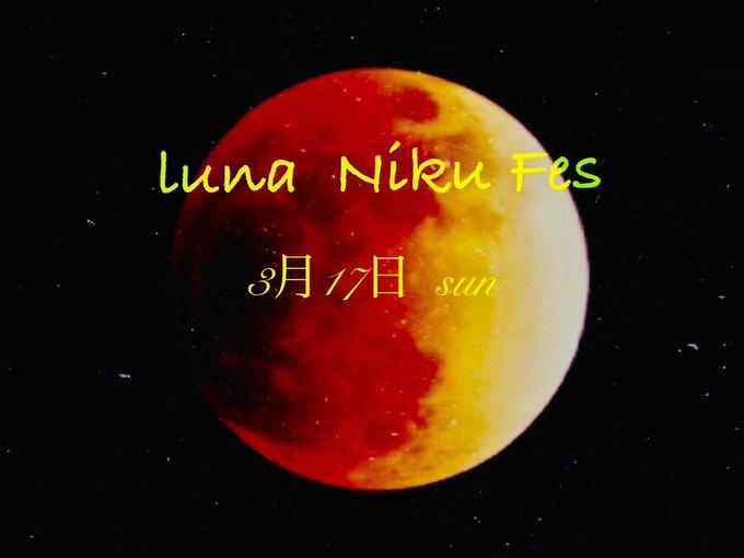 lunaemotion_thの画像
