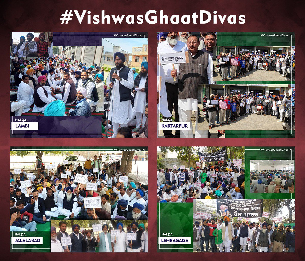 SAD &amp; BJP today jointly observed #VishwasghaatDivas (Day of deception) on completion of two years of Congress government led by captain Amarinder Singh demonstrating that the government had failed to honour its commitments made in the poll manifesto of the party 2 years ago./1 <br>http://pic.twitter.com/6iPcyKEo7E