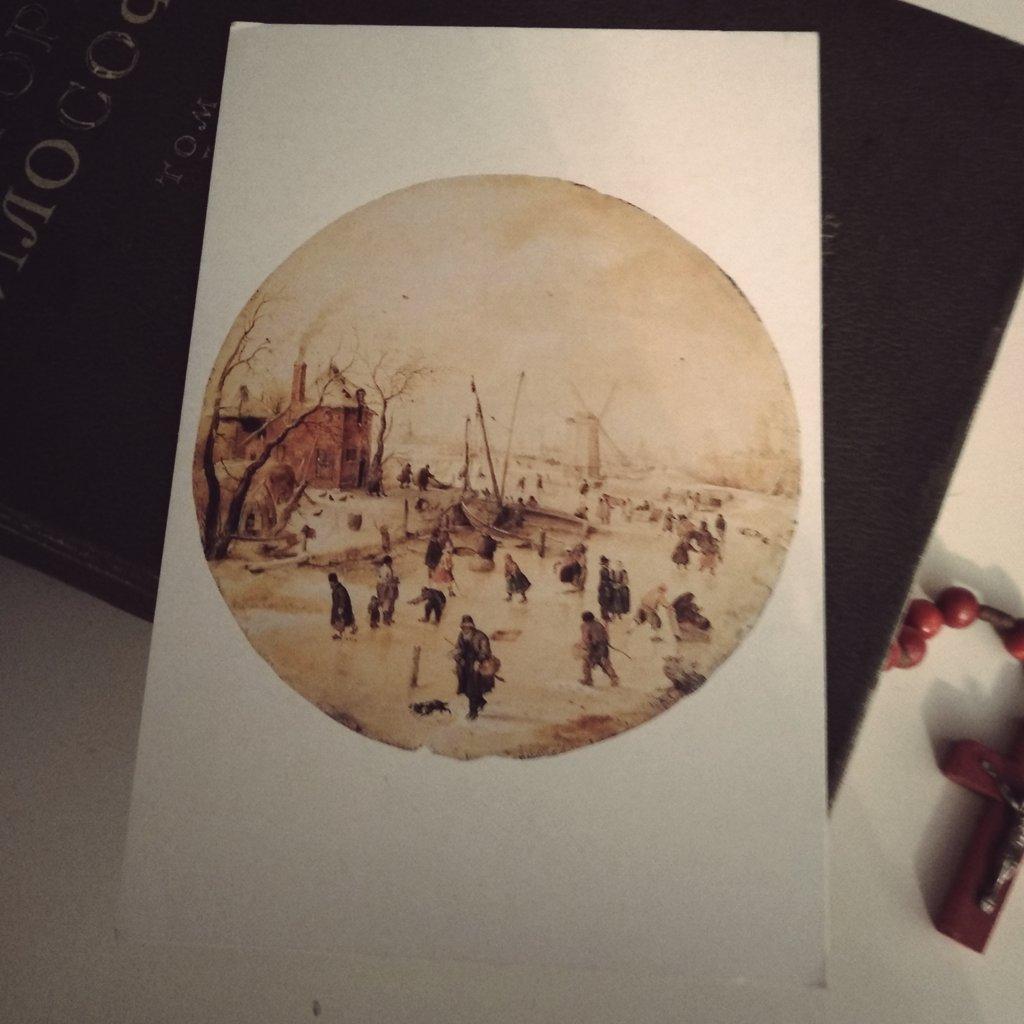 Шефа открытки, отправить открытку из мадрида