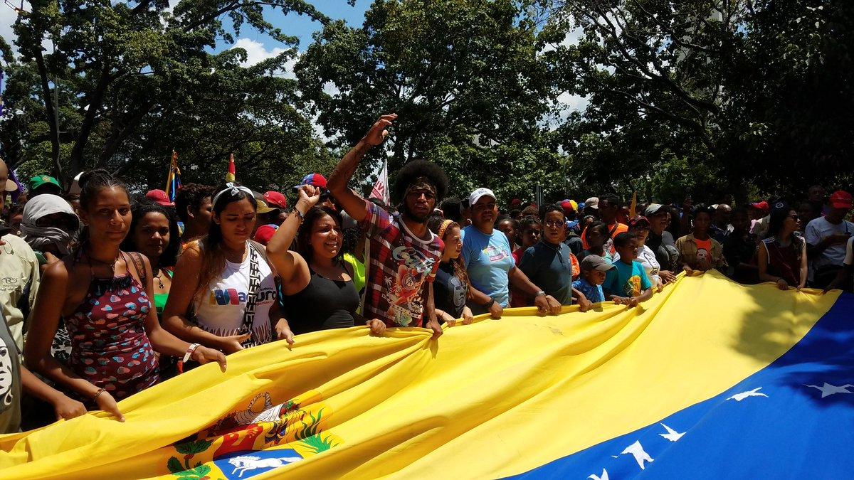 Марш против империализма в Каракасе