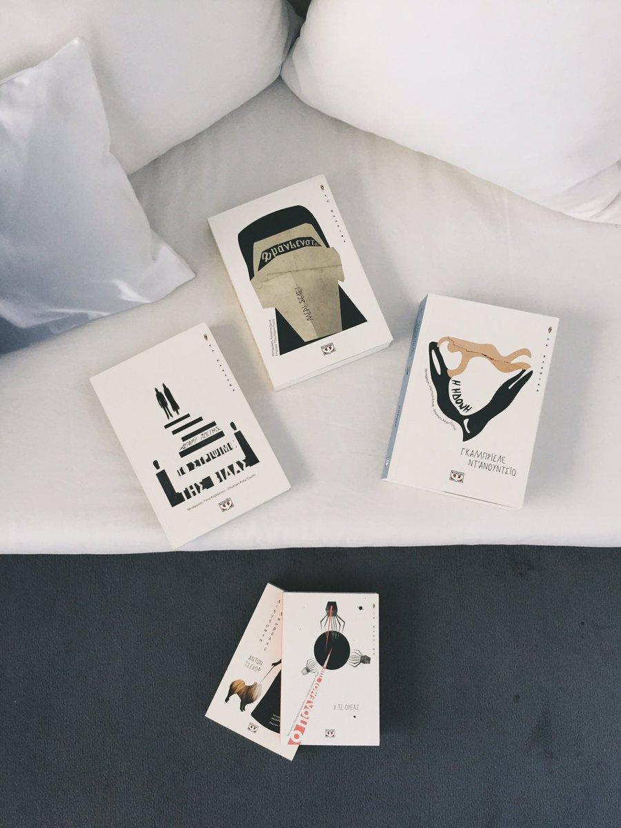 Η νέα σειρά κλασικής λογοτεχνίας των εκδόσεων Ψυχογιός που επιμελείται ο Ηλίας Μαγκλίνης, με τα εξώφυλλα που σχεδίασε ο Θάνος Κακολύρης, μόλις έφθασε και είναι υπέροχη! #weekend #home  #classic #books #booksandcoffee #reading #diavazo #bookporn #loureadblog @PsichogiosBooks