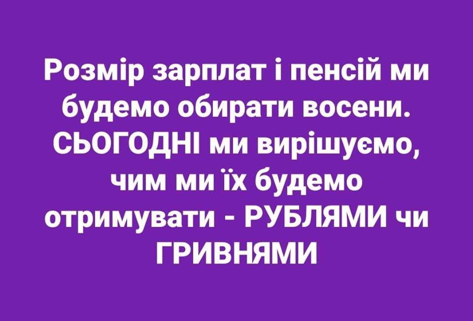 ЦВК підрахувала 100% протоколів: Зеленський - 30,24%, Порошенко - 15,95% - Цензор.НЕТ 9809