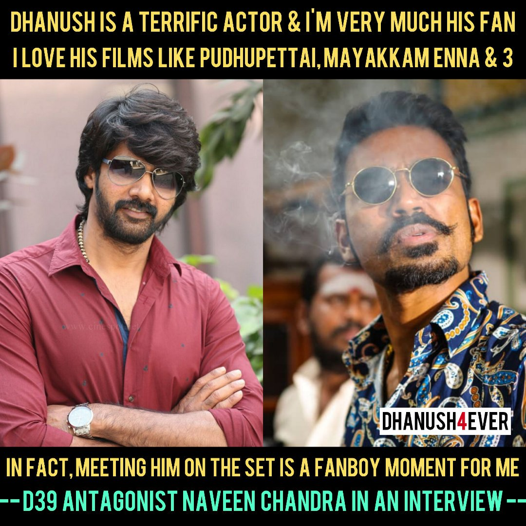 #D39 Antagonist @Naveenc212 About Our Thalaivar @dhanushkraja In An Interview @timesofindia 😍  Hard Worker - @dhanushkraja 💯🙏  #naveenchandra #dhanush #dhanush4ever ❤️