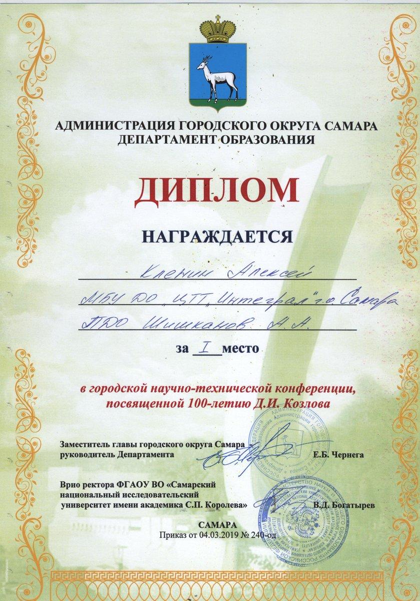 buy handbook of green chemistry green processes