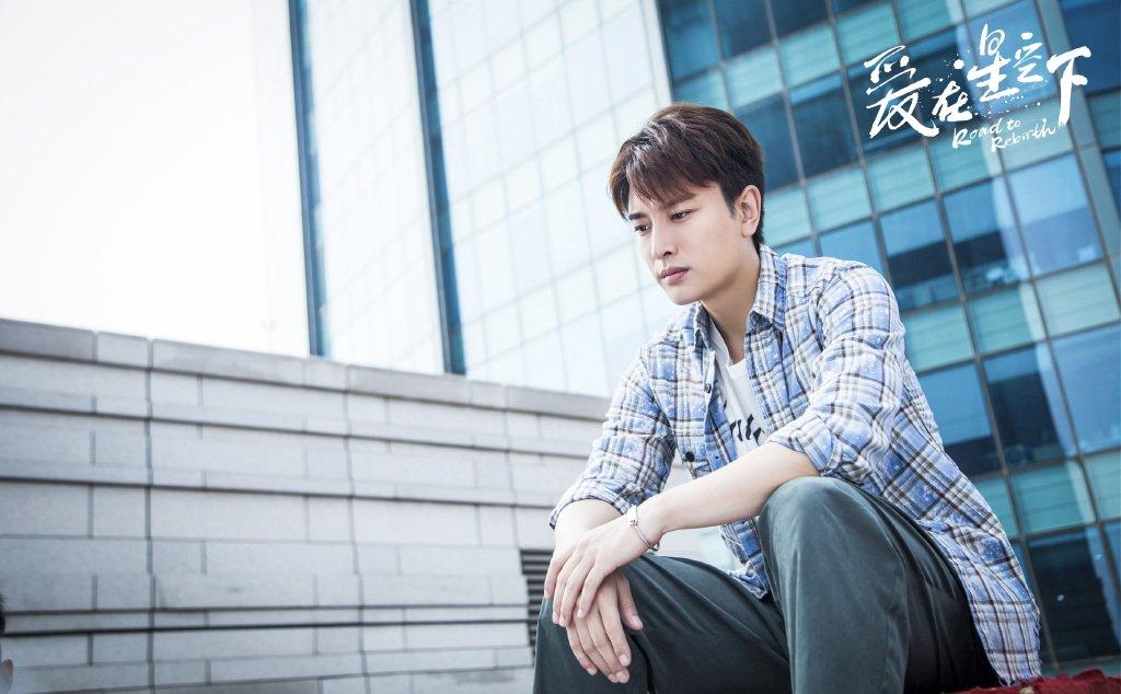RoadtoRebirth releases new stills #JiaNailiang, #IvyChen