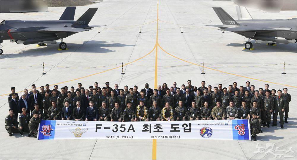 كوريا الجنوبية تعتزم شراء 20 طائرة إف-35 من واشنطن D20wH4SVAAAOaE8