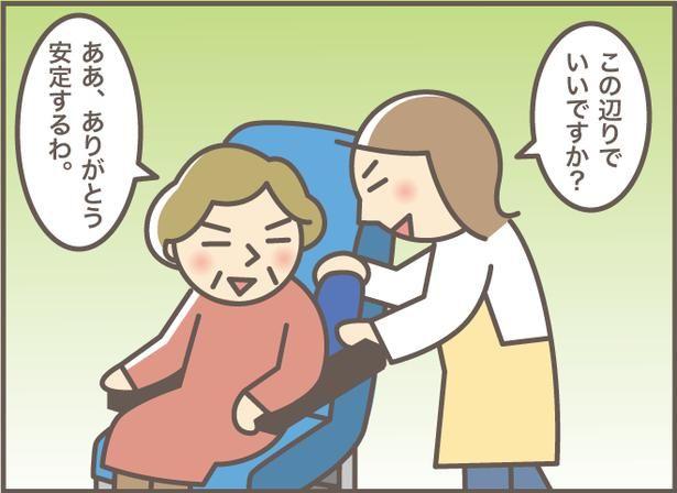 test ツイッターメディア - 主婦ブロガー・バニラファッジさんがおすすめするのは #ダイソー で見つけた介護お役立ちグッズをご紹介! 車いす生活だけれど「絶対に寝たきりにはなりたくない!」という強い思いを抱えた義母妹(おばさん)に、とっても役に立ったアイテムです。#100均 https://t.co/W7XbjKiMRa https://t.co/26fsNtpAOi