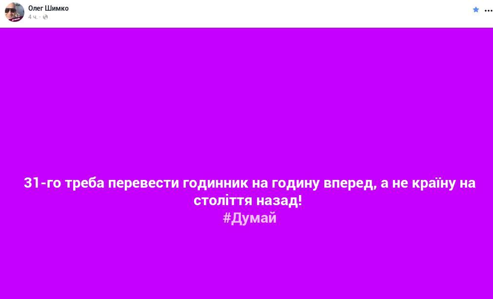 ЦИК обработал 15,85% протоколов: Зеленский, Порошенко, Тимошенко - Цензор.НЕТ 790