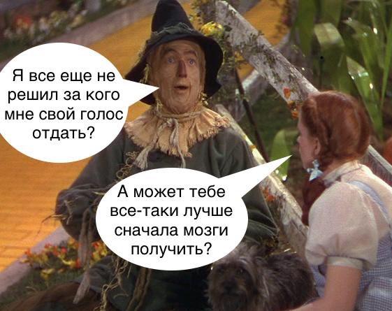 У перший рейс із Києва до Маріуполя вирушив нічний експрес - Цензор.НЕТ 4004