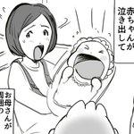 赤ちゃんが泣く電車内でお腹を撫でた友人!
