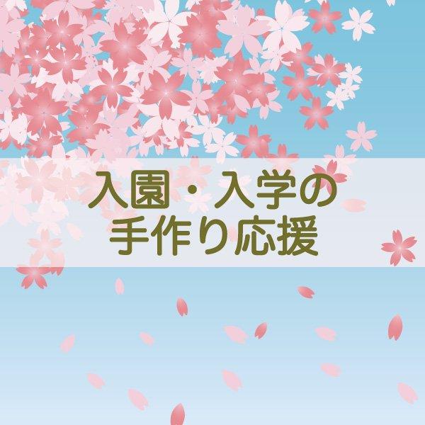 test ツイッターメディア - 桜の花と言えば・・・ 入園・入学の準備はお済みでしょうか?  #キャンドゥ #100均 #桜 #入園 #入学 #新学期 #インデックス #ゼッケン #ネームテープ #ネームラベル #サクラクレパス #ネームペン #名前書き https://t.co/kBnKypIoyw