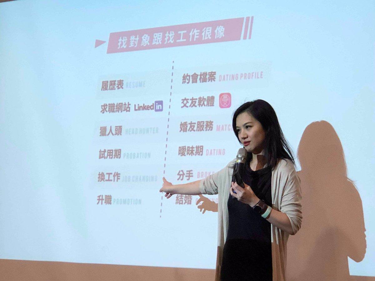 Dating app Taipei Chinese dating sites in het Verenigd Koninkrijk